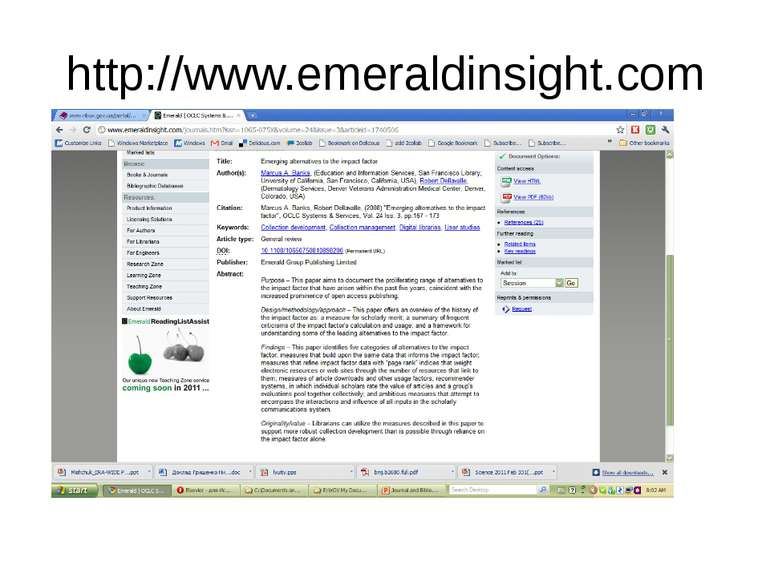 http://www.emeraldinsight.com (с) Інформатіо, 2011