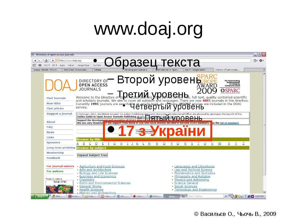 (с) Інформатіо, 2011 © Васильєв О., Чьочь В., 2009 17 з України www.doaj.org