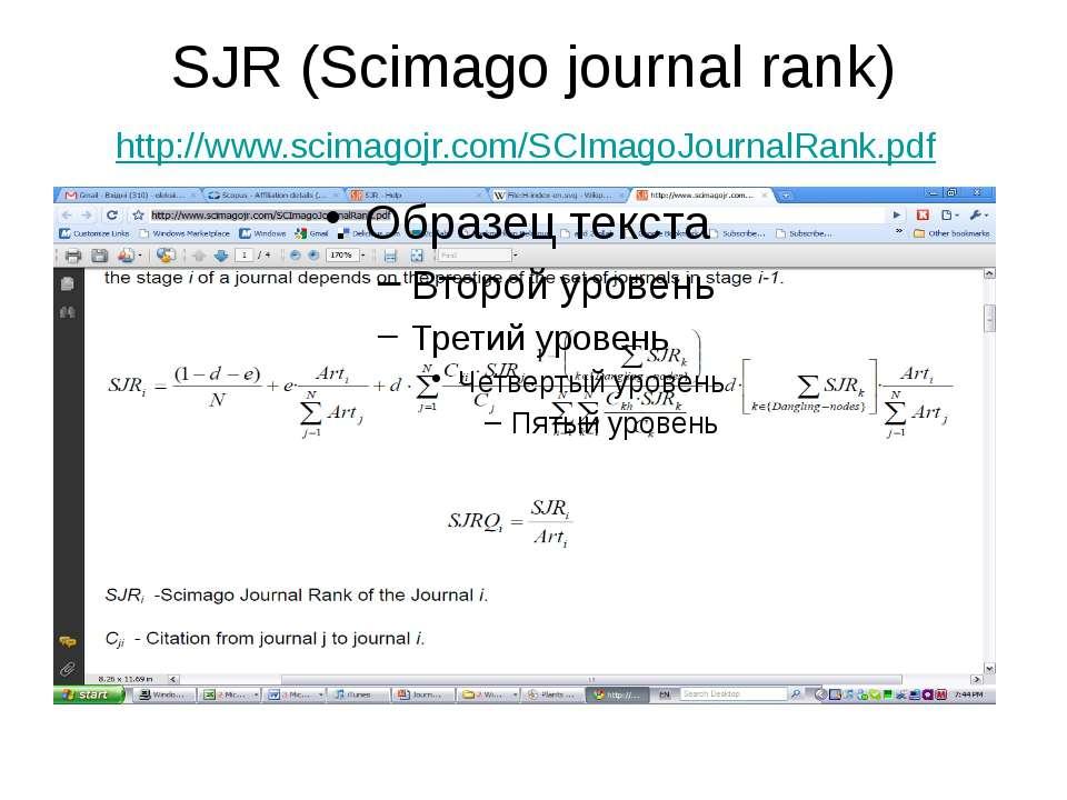 (с) Інформатіо, 2011 SJR (Scimago journal rank) http://www.scimagojr.com/SCIm...