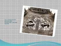 Чи то помережених витіюватими позначками глиняних виробів