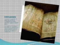 Біблія Диявола У Празькій національній бібліотеці, Клементінумі, виставлений ...