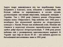 Задум твору виношувався під час перебування Івана Багряного у Бамлагу, коли, ...