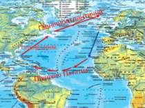 Північноатлантична Гольфстрім Північно Пасатна