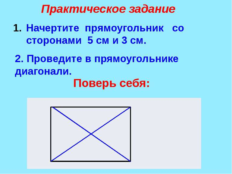 Заняття 5 трикутники