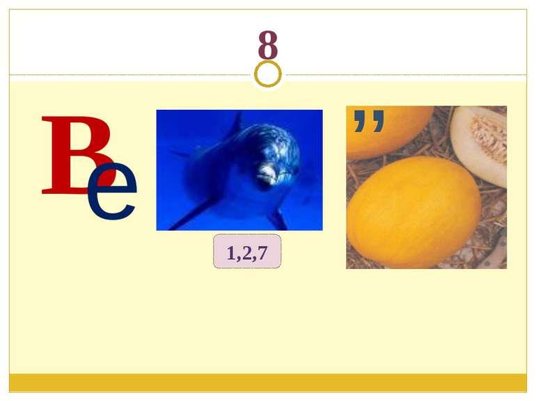 Відповіді: 1. Планіметрія 2. Перпендикуляр 3. Аксіома 4. Відстань 5. Наслідок...