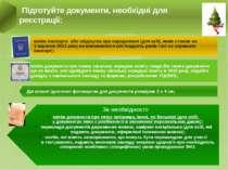 Підготуйте документи, необхідні для реєстрації: копію паспорта або свідоцтва ...