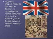 Надійною опорою гугенотів був південь Франції. Їх підтримувала Англія. Військ...