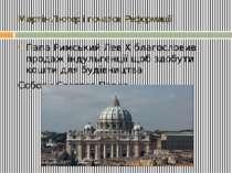 Мартін Лютер і початок Реформації Папа Римський Лев Х благословив продаж інду...