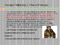 Народна Реформація. Томаса Мюнцера У містах Німеччини з'явилися проповідники,...