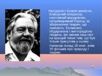Натураліст Божою милістю, блискучий літератор, невтомний мандрівник, непримир...