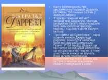 Книги розповідають про шестимісячну подорож Даррела великими тропічними лісам...