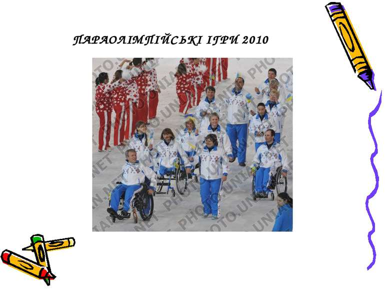 ПАРАОЛІМПІЙСЬКІ ІГРИ 2010