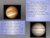 """Кільця Космічний апарат """"Вояджер 1"""" у березні 1979 м уперше сфотографував сис..."""