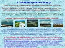 2. Радіовипромінювання Сонця Сонце - могутнє джерело радіовипромінювання на в...