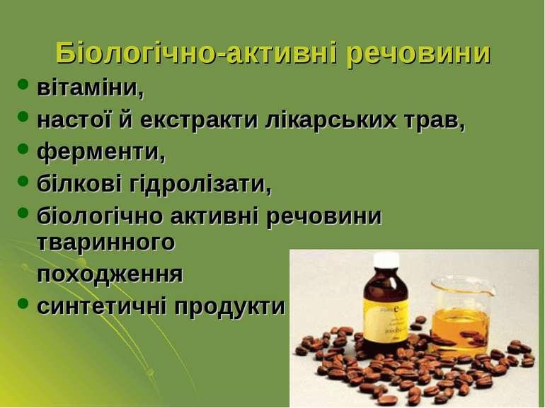 Біологічно-активні речовини вітаміни, настої й екстракти лікарських трав, фер...