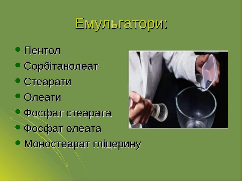 Емульгатори: Пентол Сорбітанолеат Стеарати Олеати Фосфат стеарата Фосфат олеа...