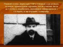 Перший голова Директорії УНР в еміграції став веганом, малював, проповідував ...