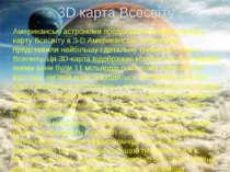 3D карта Всесвіту Американські астрономи представили найдетальнішу карту Всес...