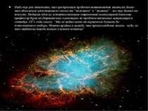 Треба ще раз відзначити, що центральна проблема виникнення життя на Землі - ц...