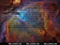 Позаземні цивілізації — гіпотетичні цивілізації, відмінні від нашої, які вини...