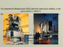 На космічній обсерваторії SOHO працюють різні прилади, в тому числі LASCO і L...