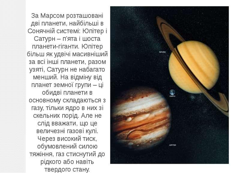 За Марсом розташовані дві планети, найбільші в Сонячній системі: Юпітер і Сат...