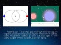 Подвійна зоря — система з двох гравітаційно пов'язані зір, які звертаються на...