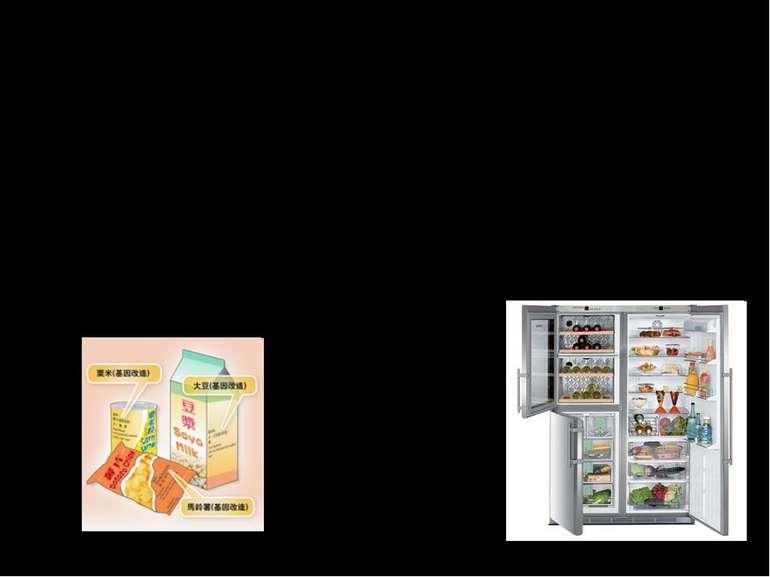 3) суворе дотримання санітарних правил технології виготовлення харчових проду...