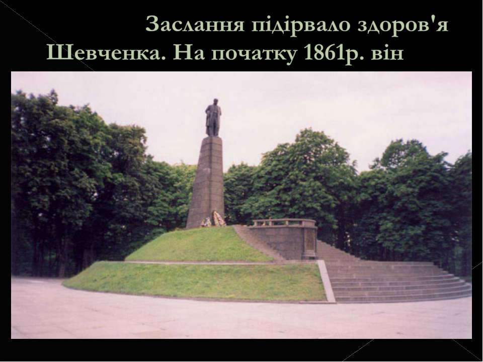 Похований він був на Смоленському кладовищі у Санкт-Петербурзі. У травні цьог...