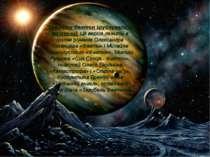 Планету Фаетон зруйнували її мешканці. Ця версія лежить в основі романів Олек...