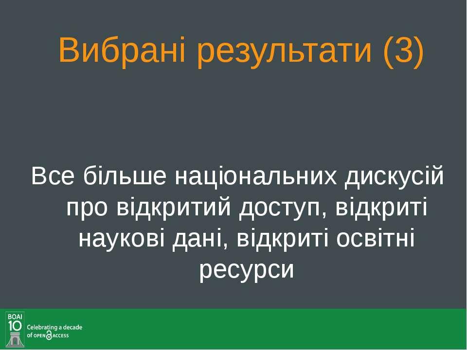 Вибрані результати (3) Все більше національних дискусій про відкритий доступ,...
