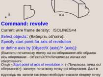 Command: revolve Current wire frame density: ISOLINES=4 Select objects: (Вибе...