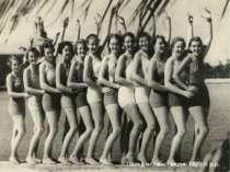 Парад пляжної моди, 1920-ті р.р.