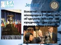 Jessup Всесвітні змагання з міжнародного права, які об'єднують близько 550 юр...