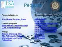 Ресурси Ресурси відділень ILSA Chapter Program Grants Освітні програми Study ...