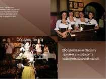 .Дівчата – офіціантки з « великими очима » та вдягнуті в чеські національні к...