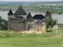 Хотинська фортеця Споруда X-XVIII ст., розташована в містіХотин,Україна. П...