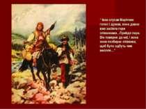 """"""" Іван слухав Маріччин голос і думав, вона давно вже засіяла гори співанками…..."""