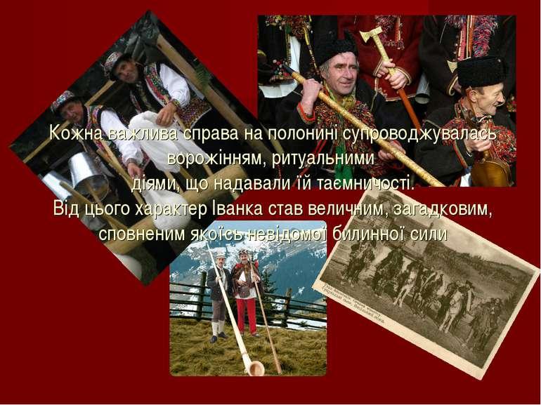 Кожна важлива справа на полонині супроводжувалась ворожінням, ритуальними дія...