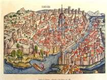 Герб Флоренції – Іріс флорентійський БАТЬКІВЩИНА ДАНТЕ - ФЛОРЕНЦІЯ