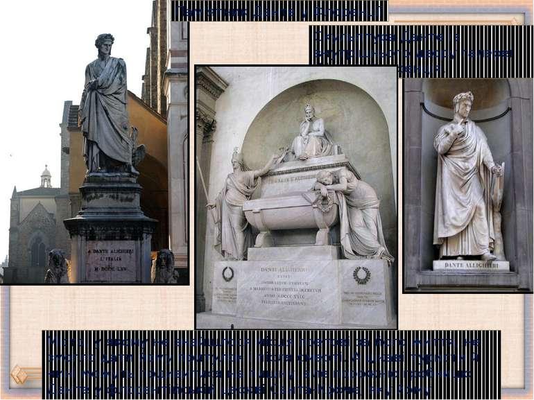 Скульптура Данте із внутрішнього двору галереї Уфіцці, Флоренція. Пам'ятник Д...