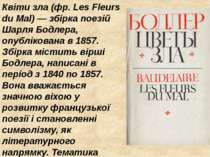 Квіти зла (фр. Les Fleurs du Mal) — збірка поезій Шарля Бодлера, опублікована...
