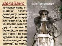 Декаданс — загальна назва кризових явищ у мистецтві і культурі кінця 19 — поч...