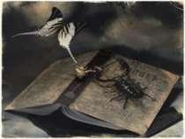 """Поет не знаходить розуміння серед людей і тому не може злетіти думкою, а """"вол..."""