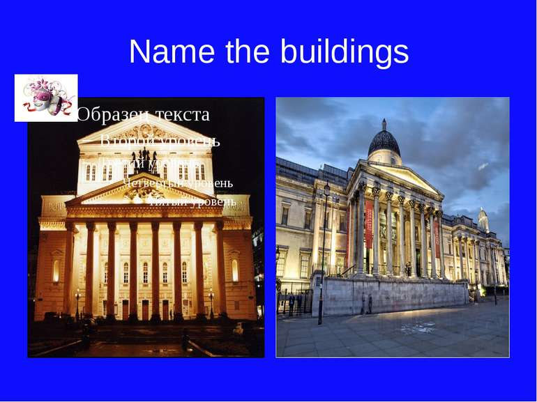 Name the buildings