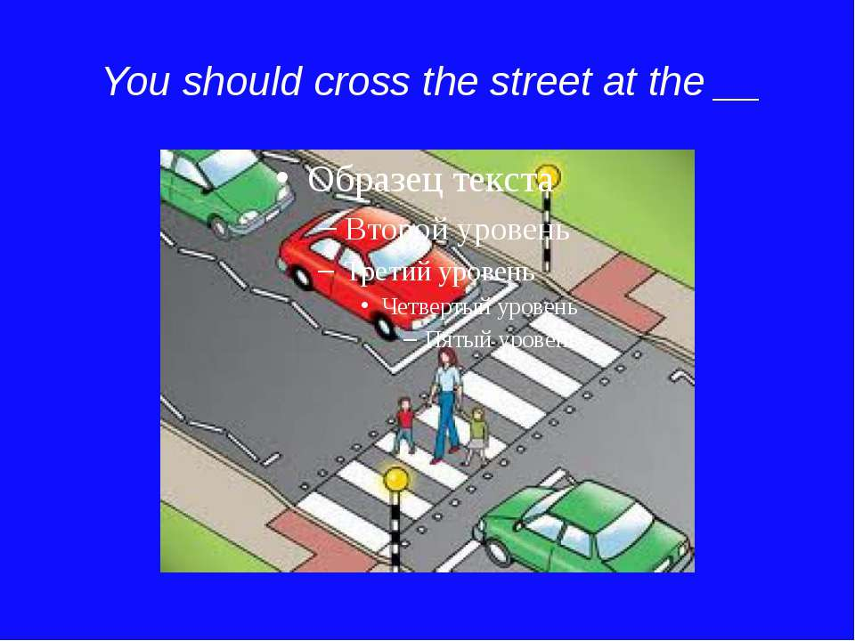 You should cross the street at the __
