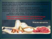 Життєво важливі функції білків, зокрема здатність зберігати онкотичний тиск в...