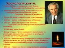 Хронологія життя: 7 липня 1921 рік – народився в селі Верхнє Синьовидне на Ль...