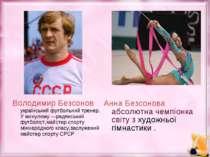 Володимир Безсонов українськийфутбольний тренер. У минулому—радянський футб...