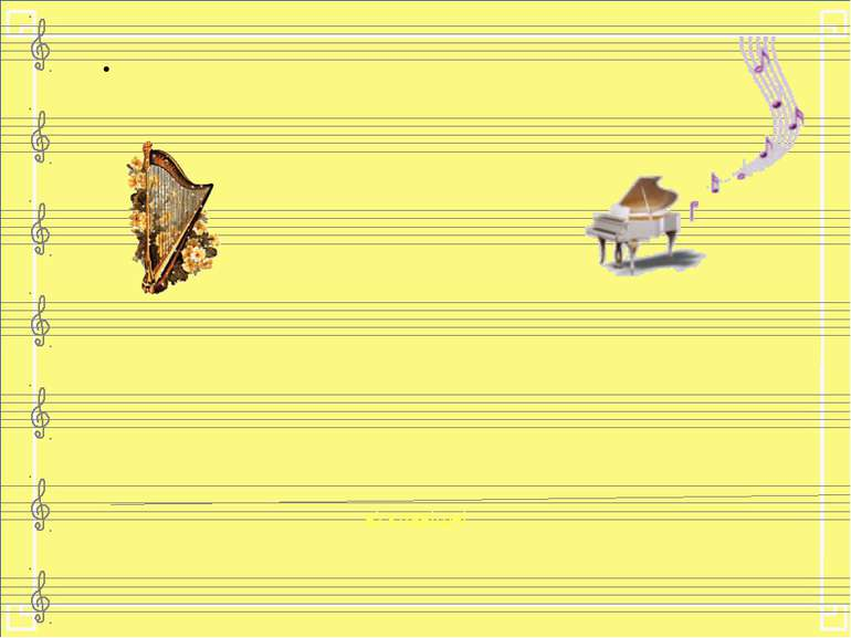 в) клавішні